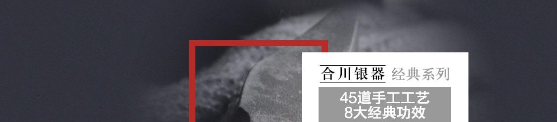 合川银器-经典系列银壶